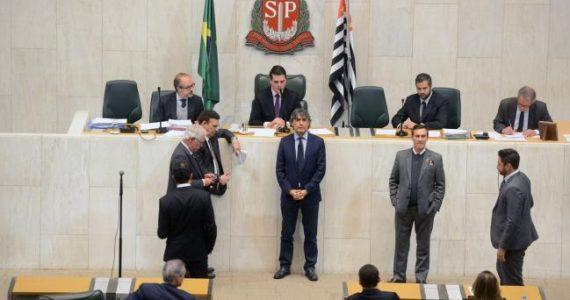 Teto salarial do funcionalismo paulista