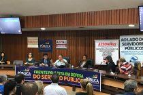 Reunião da Frente Paulista em Defesa do Serviço Público no Auditório Teotônio Vilela da Alesp, em 3/2/2020